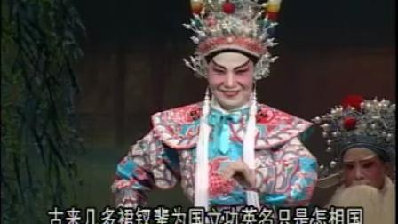 转载:陈楚蕙2000年联合中国诏安潮剧团新加坡汇演《三娶相国女》选场