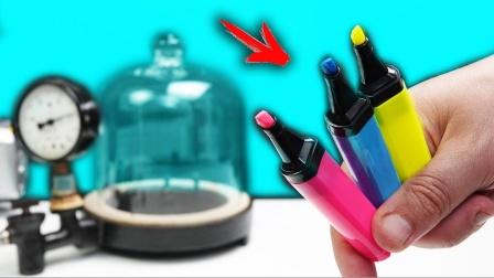 把彩笔放进真空室会怎样?网友:能画一副山水画吗?
