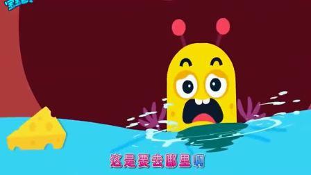 宝宝巴士:嚼嚼嚼嚼大洞洞,嚼碎食物,大大的嘴巴!