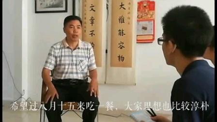 访谈:陆河中秋传统习俗