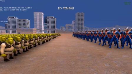 史诗战争模拟器:高斯奥特曼VS怪物史莱克