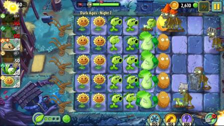 植物大战僵尸国际版:绿色植物一大堆,僵尸被打的哇哇叫