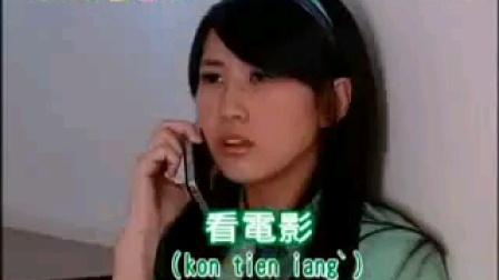 台湾综艺节目哈客开啰教学客家话