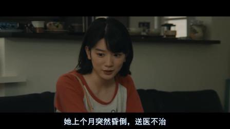 公园小情歌:小春问老人,见面需要理由吗