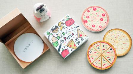 吃货宝宝们看过来,教你自制萌萌的披萨便签本套装,简单又可爱