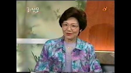转载:陈楚蕙2000年中国诏安潮剧团新加坡汇演,无线电视台访谈