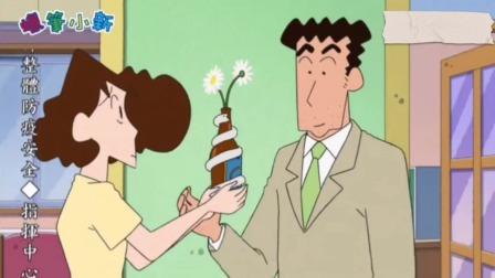 蜡笔小新第九季: 寻找我哦!