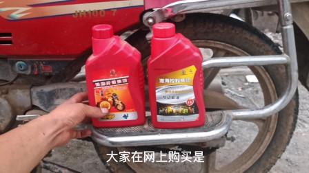 这才是分辨摩托车真假机油的最好方法,只需一眼就能知道质量好坏