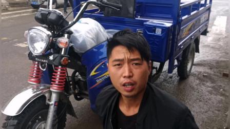 买的三轮摩托车也需要保养?按照师傅这样操作,轻松多骑几年不会坏