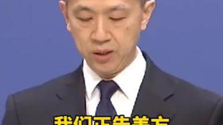 """汪文斌:我们正告美方,""""台独""""是死路一条,纵容和支持""""台独""""注定要失败!"""