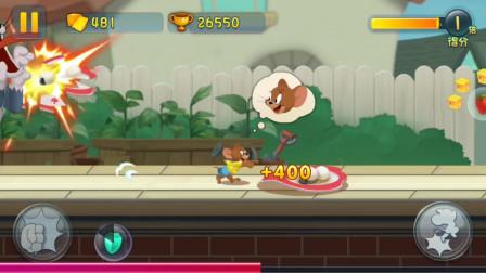 猫和老鼠小喵解说217:夏威夷小杰瑞的欢乐跑酷记