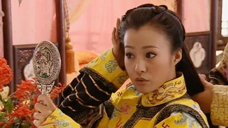 顺治帝第一任皇后,长相漂亮,为何只当了2年便被废?