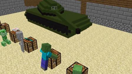 被骷髅小白嘲笑,末影人制造坦克?结局搞笑了!