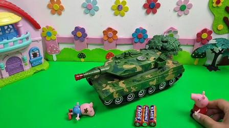 佩奇给乔治买的坦克车到底能不能变形机器人呢?