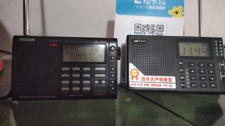 德生收音机350短波效果测试