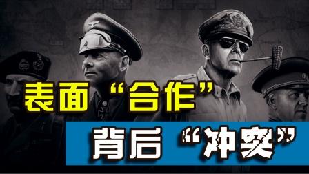 """""""临时同盟"""":二战胜利前夕,美苏如何联手制服日本?"""