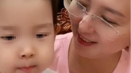 45岁生下女儿的闫学晶,如今过得如何?嘴上说着幸福却抵不过现实