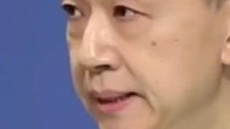 汪文斌纠正外媒记者:请你用中国台湾地区来称呼台湾!