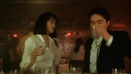 星爷教你如何在酒吧抱得美人归