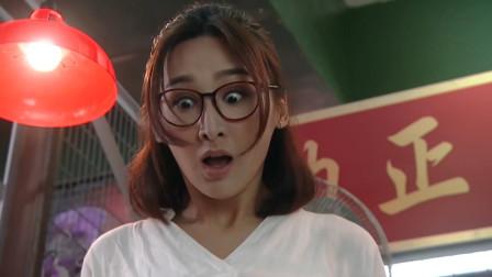 C9特工第2集剧透:被指袭击他人,高海宁、马国明成网上主角?