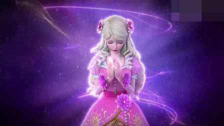 曼多拉强行把仙子从宝盒里吸出,让灵公主用仙力复活辛灵店长