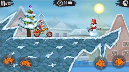狂野飙客:圣诞老人骑着摩托,旋转一百八十度