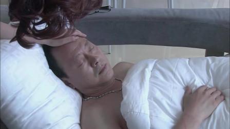 温柔的谎言:杨桃后悔背叛了老公,绝对不能为了杜雨离婚