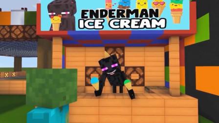 末影人卖冰淇淋,结果把怪物学生都变成了丧尸?最后搞笑了!