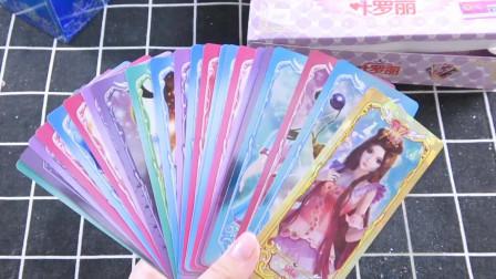 普通包里面都能抽出的卡片从晶钻包里面抽出来,你会觉得亏吗?
