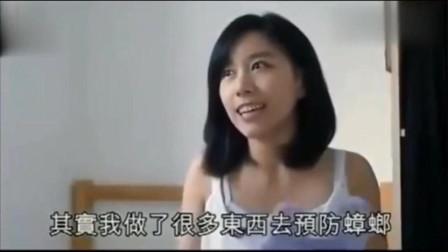 香港美女选择住一劏五的劏房, 怕自己撞鬼, 出入带军用小刀!