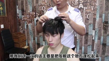 男生都在嫌弃两边剃太短!两边这样剪出来的发型,是真的很帅!
