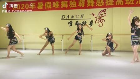 少儿舞蹈教学
