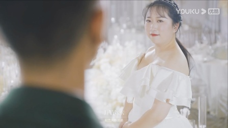2020-08-09【WHW WWY】婚礼MV JEVISION