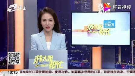 浙江交响乐团举办《中国天使》专场音乐会 致敬最美逆行者
