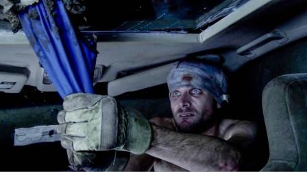 男子遇泥石流被掩埋,车子被不断挤压,为了活着他做了个惊人决定