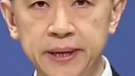 """美称中国干涉美大选,外交部回应:收起""""贼喊捉贼""""的把戏!"""
