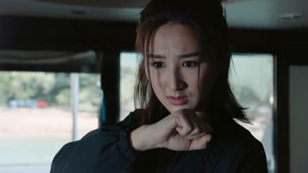 《C9特工》第3集剧透:继续未完成的任务,失意特工高海宁重出江湖!