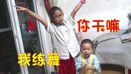 小女孩在家练跳舞,为学校运动会做准备,调皮弟弟跟着跳太可爱了