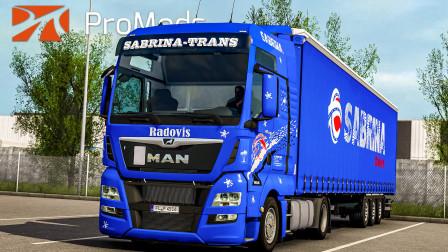 欧洲卡车模拟2 #353:探访德国开姆尼茨 北马其顿Sabrina公司蓝色涂装 | Euro Truck Simulator 2