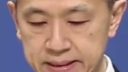 外交部回应美领导人联大涉华讲话:罔顾事实,编造谎言!中方坚决反对!
