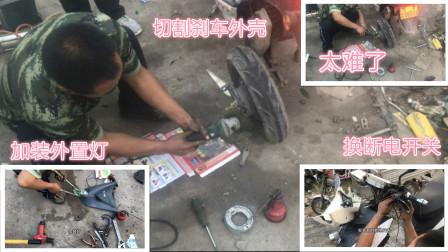 小张去修电瓶车,把修车师傅难住了,砂轮机都用上了!