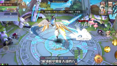 一起来打败大魔王吧《集光物语》日式动漫美工MMO手游开测!