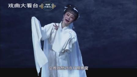 越剧《花烛泪》选段:曹娥江啊水流长