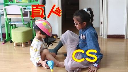 姐姐教2岁弟弟玩真人CS,弟弟第一次戴手表不会玩,没想到赢了