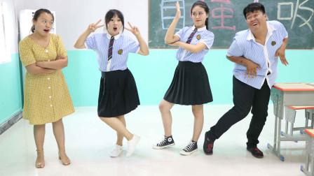 学霸王小九校园剧:舞蹈课,老师让学生跳绝地求生舞蹈,没想学生跳的一个比一个有趣