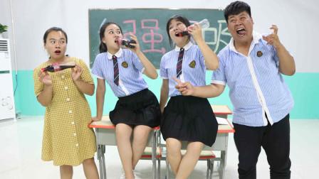 学霸王小九校园剧:学生挑战可乐摇五下,迅速打开20秒不溢出,没想被女同学一招解决
