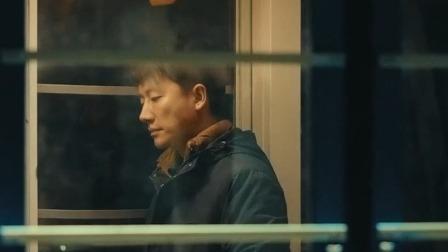 《乌海》首曝片段 圣塞巴斯蒂安电影节全球首映引爆期待