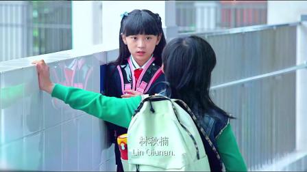 龙拳小子:谈恋爱要从小时候做起,晚了可能,就被别人抢走了