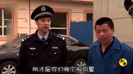 四川方言搞笑配音:二货教练教女学员开车,喝醉就总想捞点好处!