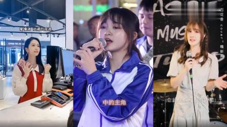 小三金唱《百花香》,蓝光乐队很厉害,每一位都是大神!